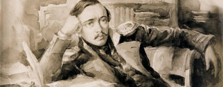 Μιχάηλ Λέρμοντοφ