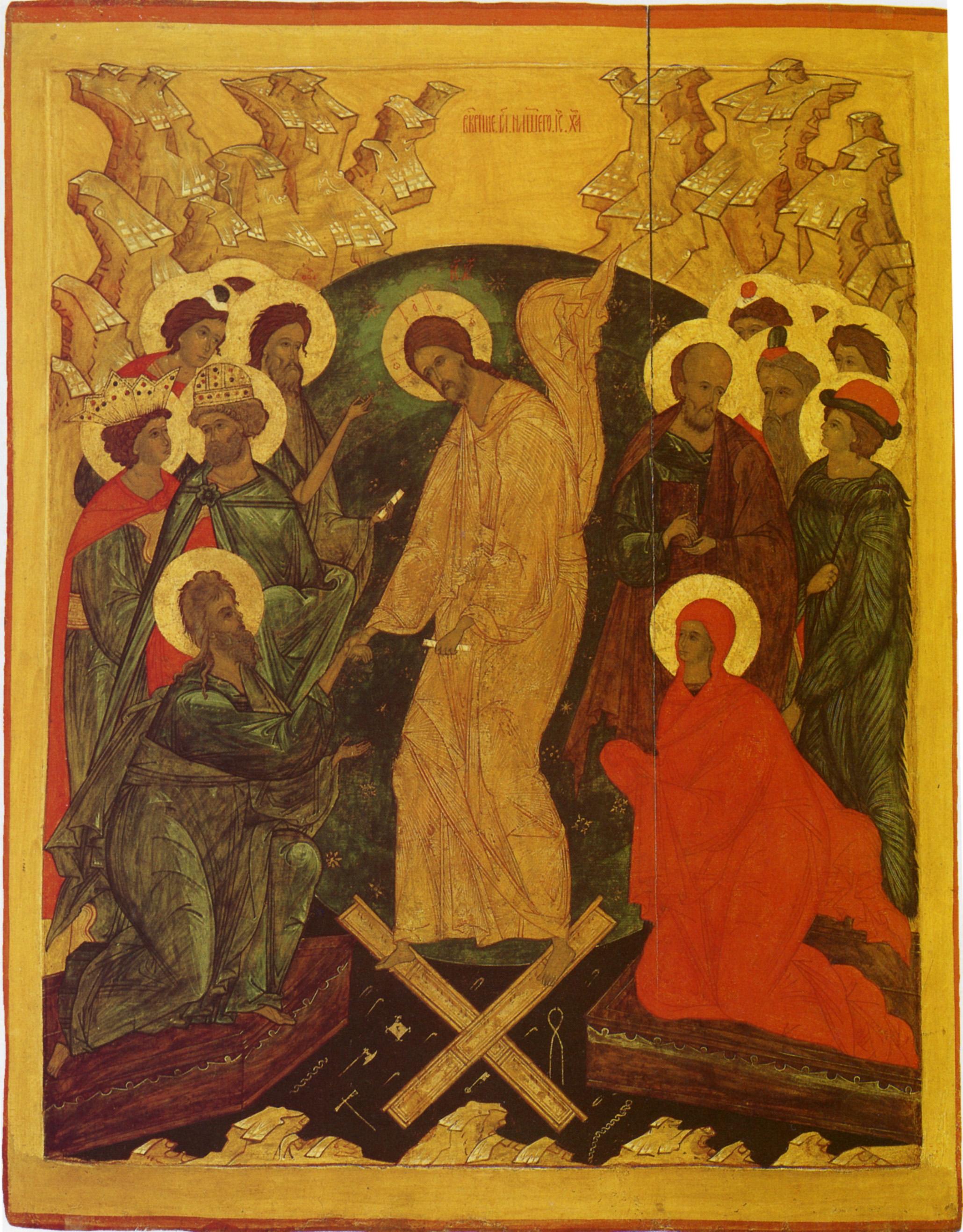 Ολέγκ Οσίποφ Χριστός Ανέστη