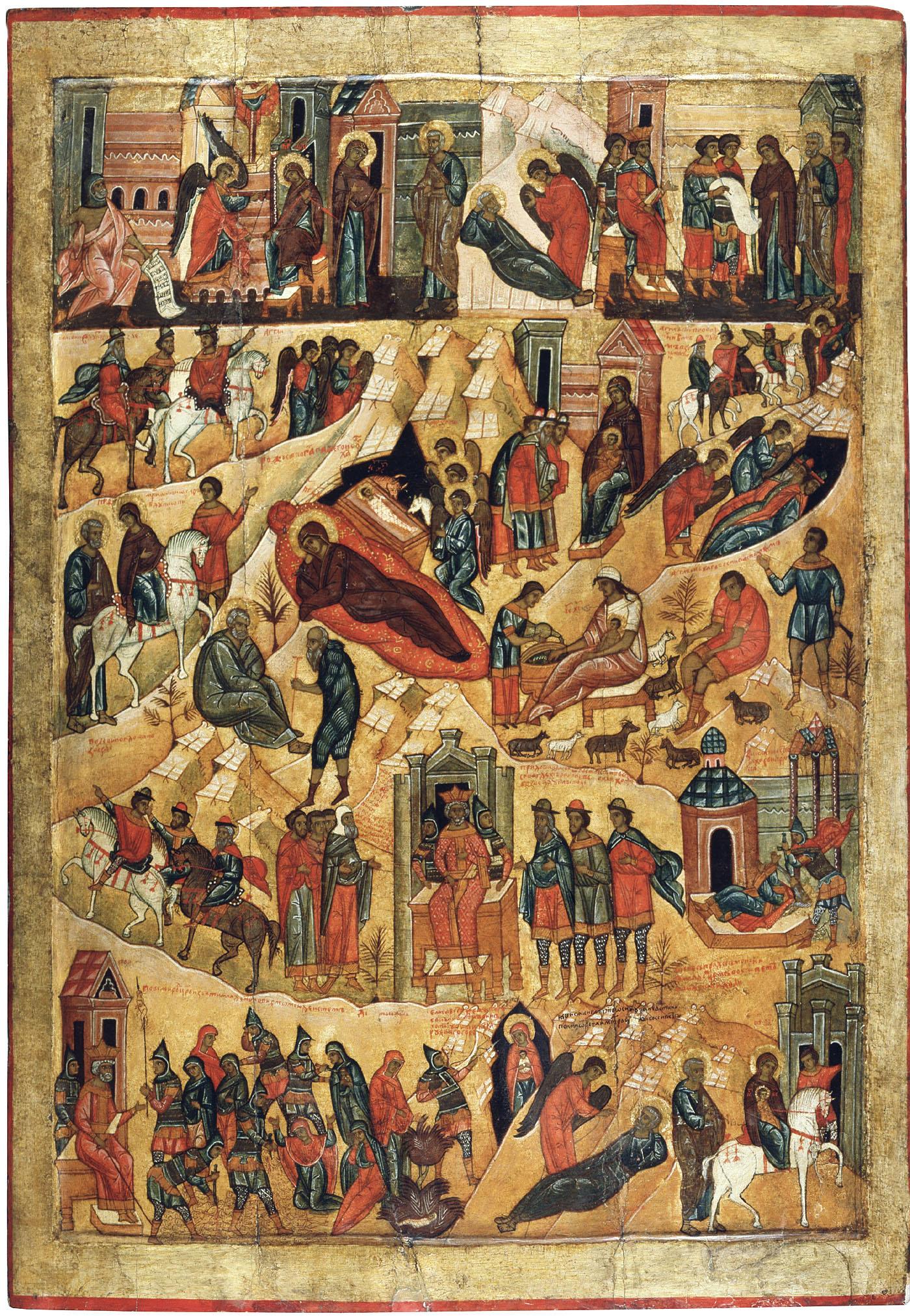 Ιωσήφ Μπρόντσκι Το αστέρι των Χριστουγέννων