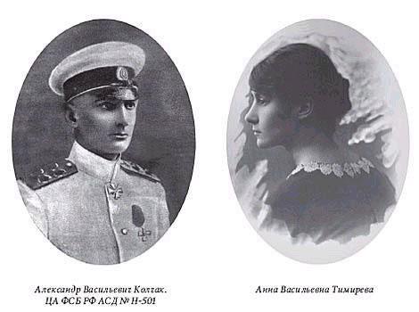 Άννα Τιμιριόβα – Αλεξάντρ Κολτσάκ: ο έρωτας στην περιδίνηση της τραγωδίας