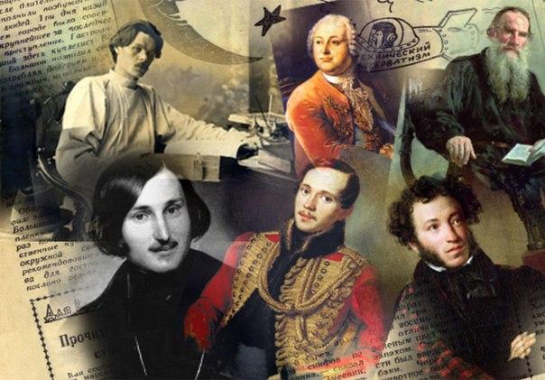 Οι Δευτέρες της Στέπας στον Αρμό: Η ρωσική λογοτεχνία σε τέσσερις πράξεις (συνάντηση 4η)