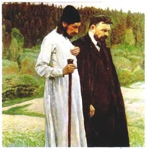 Οι Δευτέρες της Στέπας στον Αρμό: Συνάντηση 5η Η ρωσική θρησκευτική φιλοσοφία