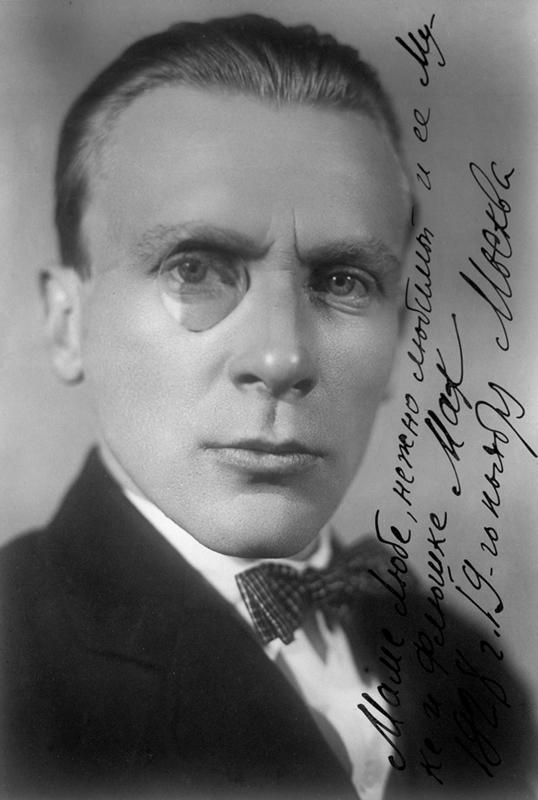 Μιχαήλ Μπουλγκάκοφ Η σοβιετική Ιερά εξέταση (από το σημειωματάριο ενός ρεπόρτερ)