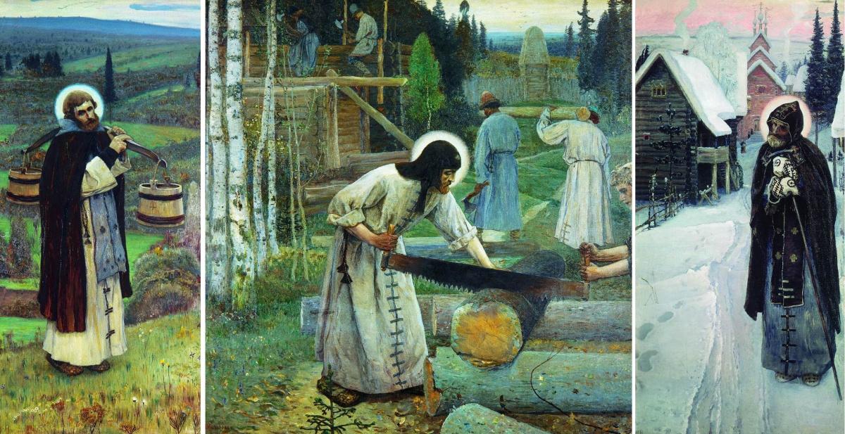 Ιωσήφ Μπρόντσκι Φλεβάρης