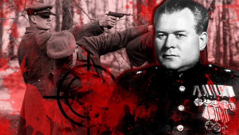 Βασίλι Μιχαλήλοβιτς Μπλοχίν   ο δαίμονας του θανάτου  ή  ο δήμιος της διπλανής πόρτας