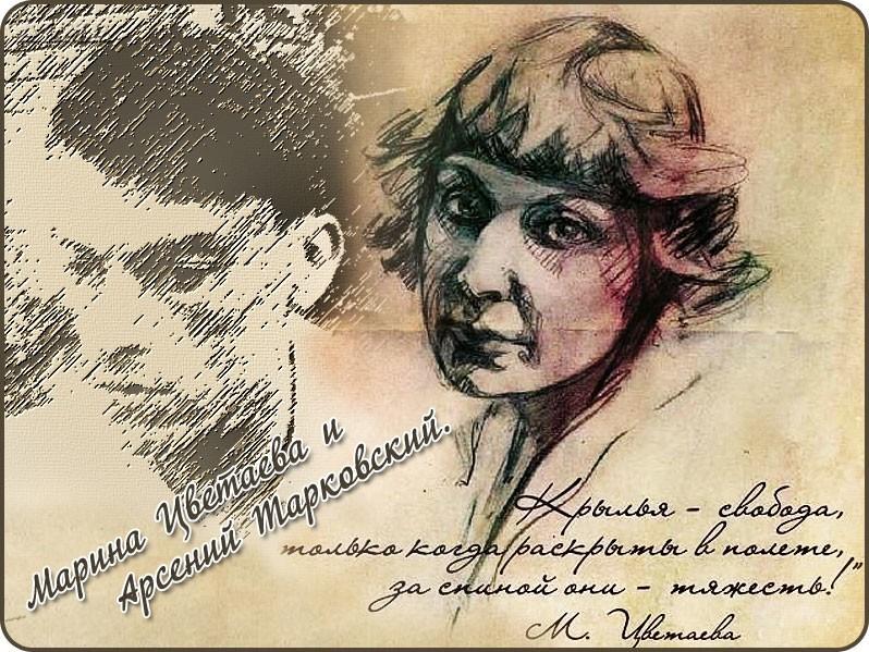 Αρσένι Ταρκόφσκι – Μαρίνα Τσβετάγιεβα Ένας ερωτικός, ποιητικός διάλογος